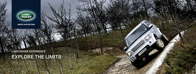 Land Rover Experience: Explore the Limits treasure hunt